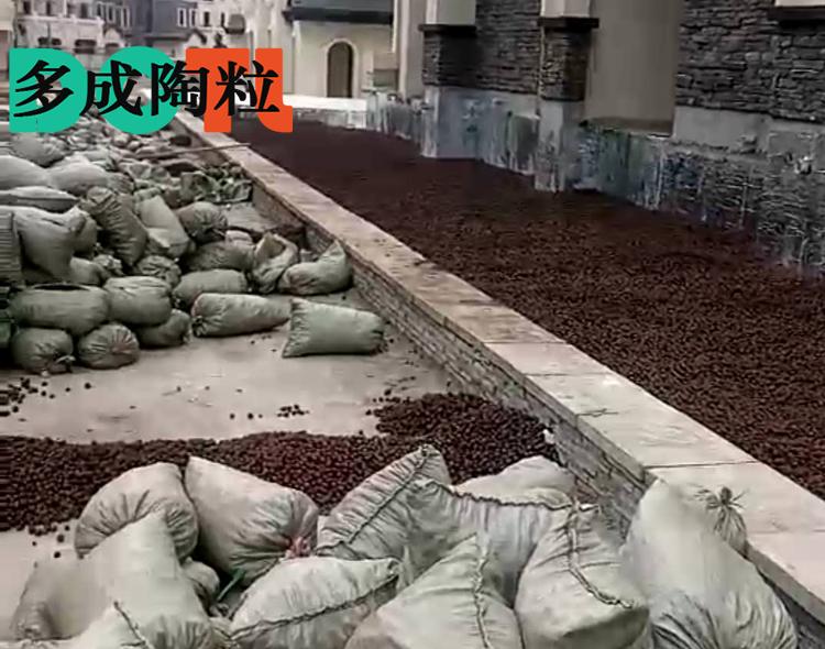 建筑陶粒工程案例1