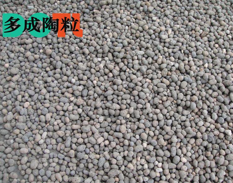 建筑陶粒DC06
