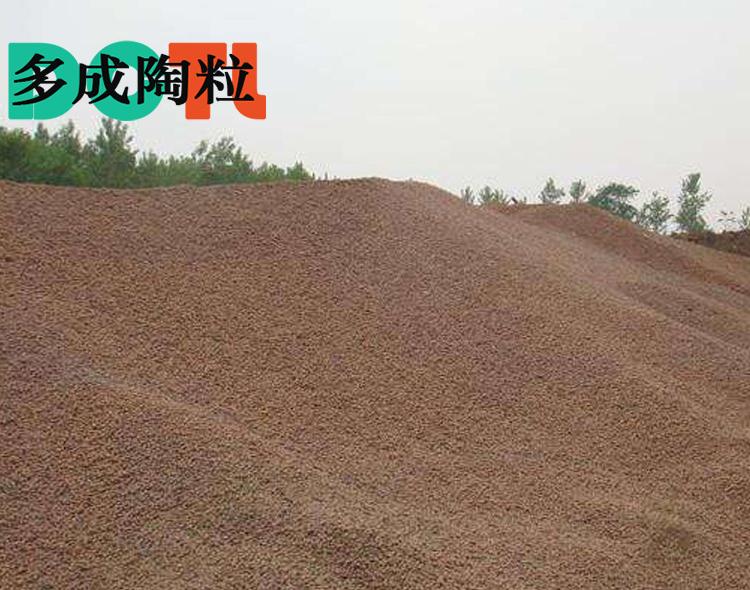 建筑陶粒DC05