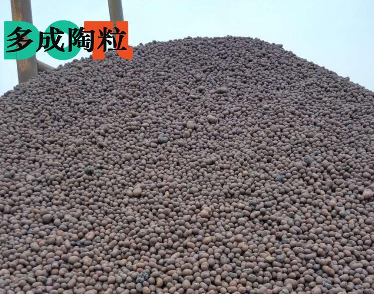 建筑陶粒DC03