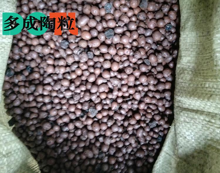 污水处理陶粒DC02