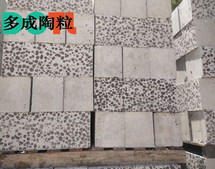 陶粒制品DC01