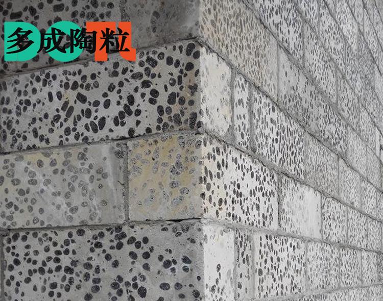陶粒制品DC05