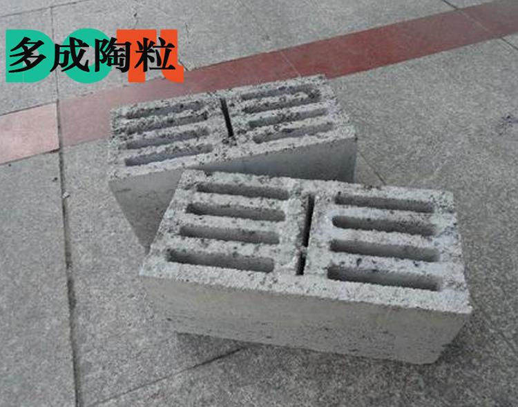 陶粒制品DC03