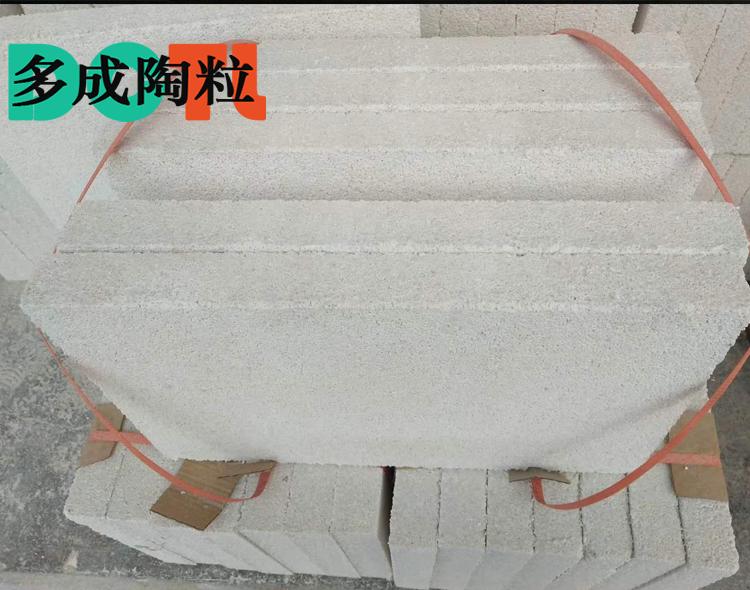 珍珠岩制品DC01